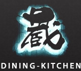 DININGKITCHEN蔵